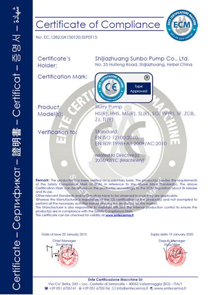 Sunbo Pump CE Certificate