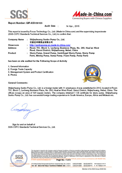Sunbo Pump SGS Certificate